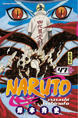 naruto-kana-47.jpg