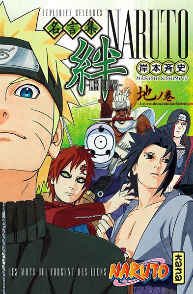 http://www.manga-news.com/public/images/vols/naruto-kizuna-2-kana.jpg