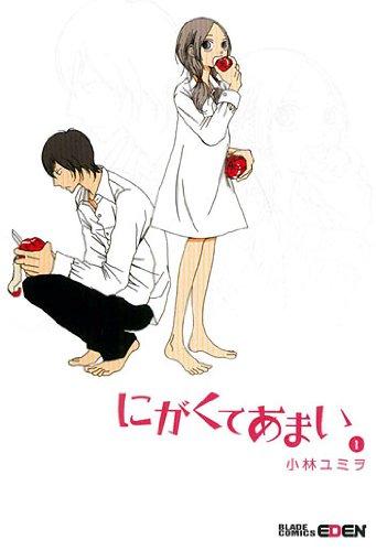 http://www.manga-news.com/public/images/vols/nigakute-amai-01-mag-garden.jpg