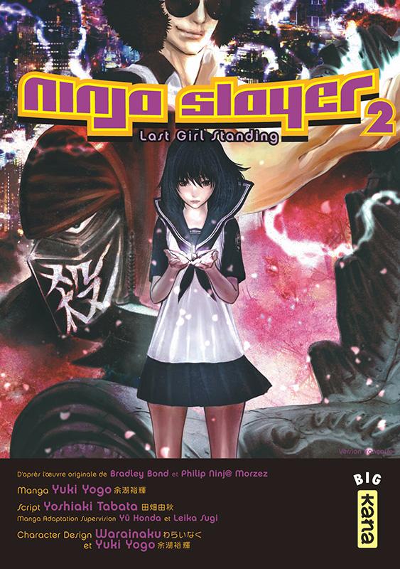 vol 2 ninja slayer - manga