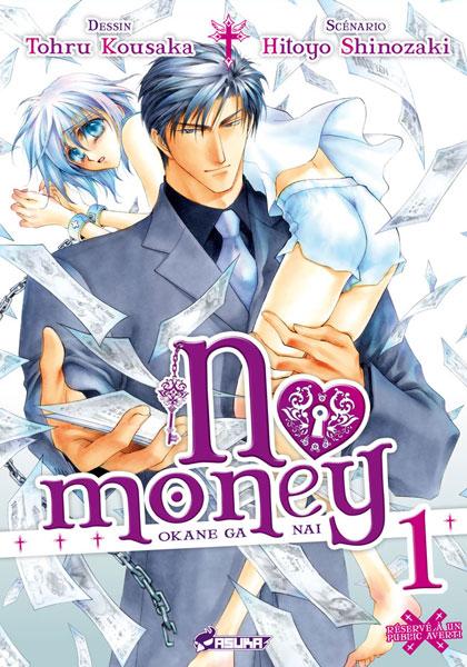 """Un jour j'ai tapé """"manga no money"""" sur internet... Et j'ai été traumatisé..."""