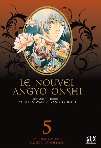[MANGA] Le Nouvel Angyo Onshi - Page 2 Nouvel-angyo-onshi-double-5-pika