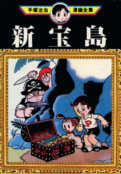http://www.manga-news.com/public/images/vols/nouvelle-ile-au-tresor-tezuka.jpg