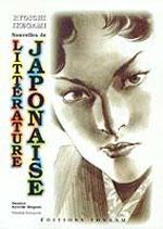 Nouvelles de la litterature japonaise