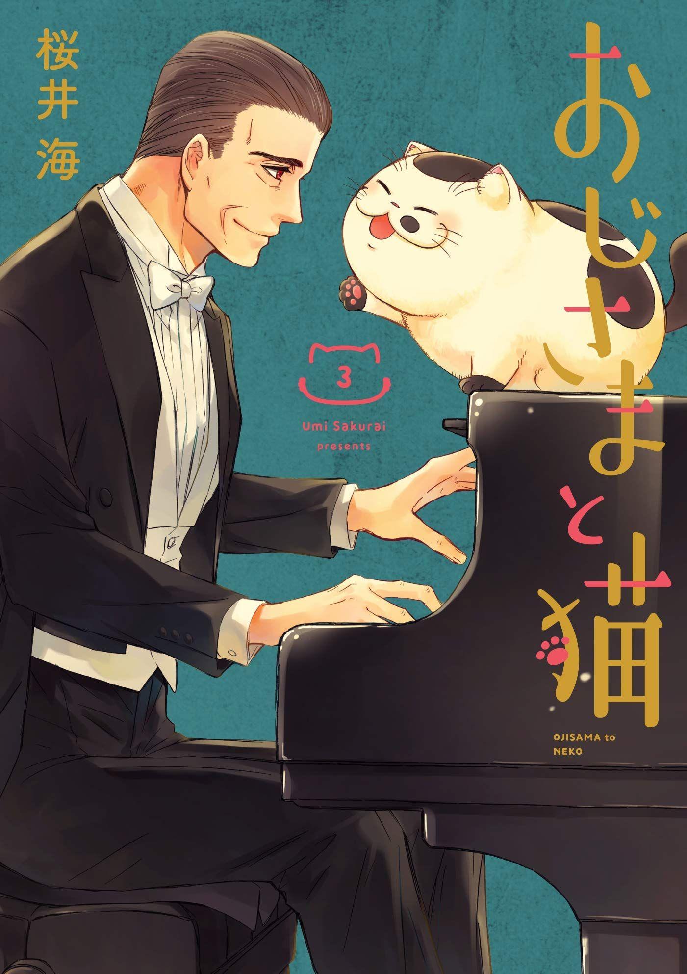 Manga - Manhwa - Ojisama to Neko jp Vol.3