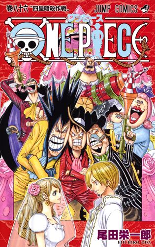Manga - Manhwa - One Piece jp Vol.86