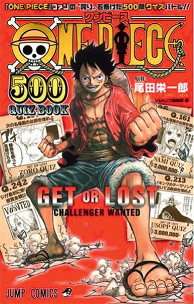 One Piece - Quizzbook Vol.1