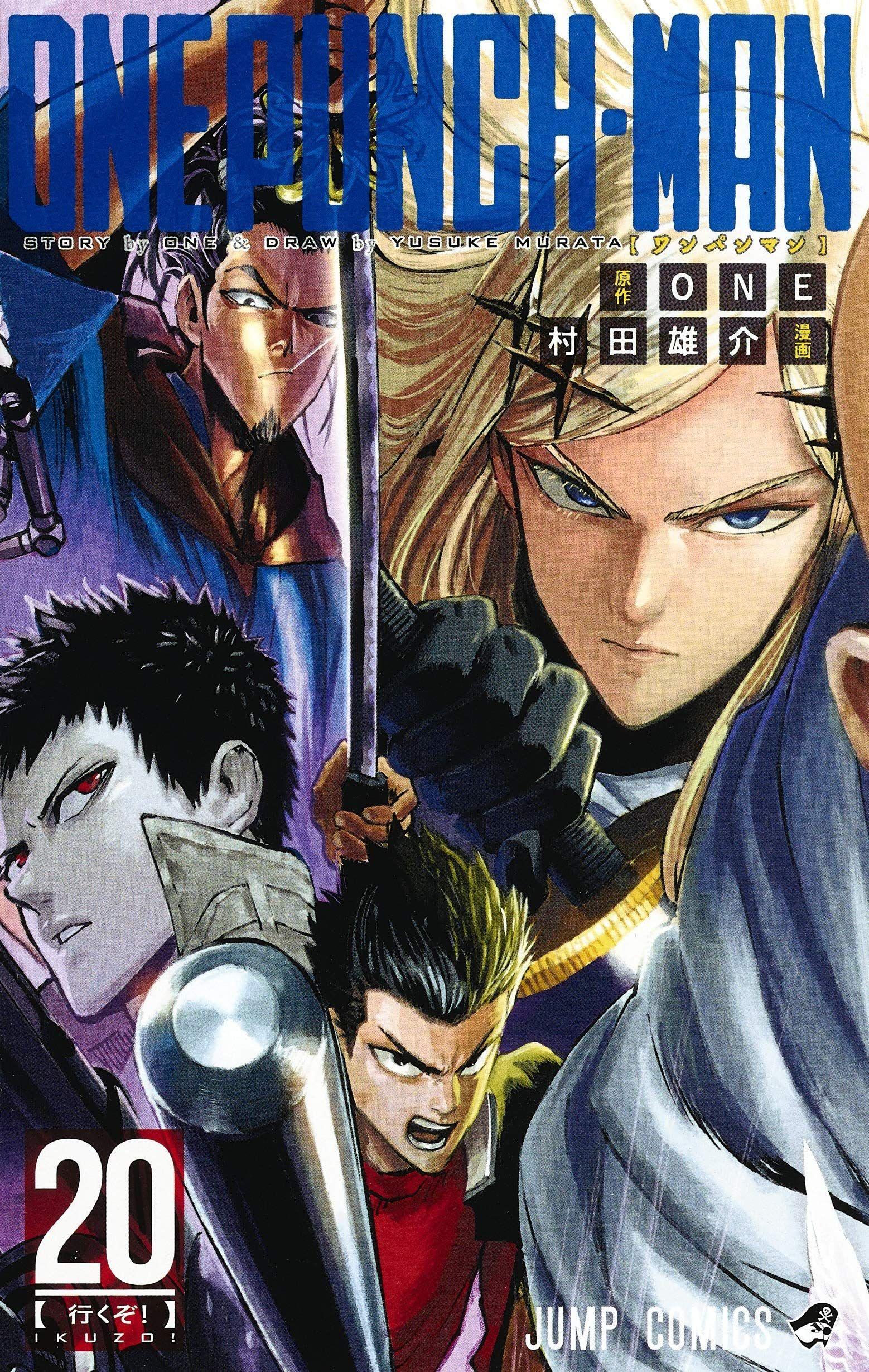 Manga - Manhwa - One Punch-man jp Vol.20