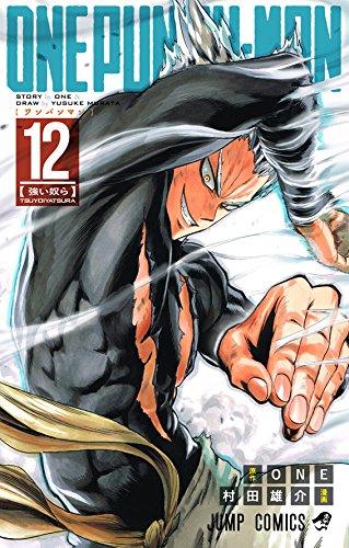 Manga - Manhwa - One Punch-man jp Vol.12