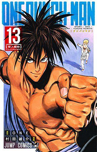 Manga - Manhwa - One Punch-man jp Vol.13