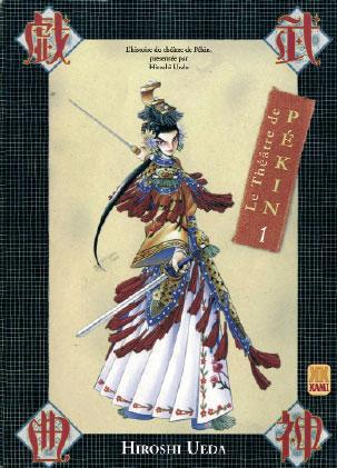 L'Opéra de Pékin dans Mangas opera_pekin_01