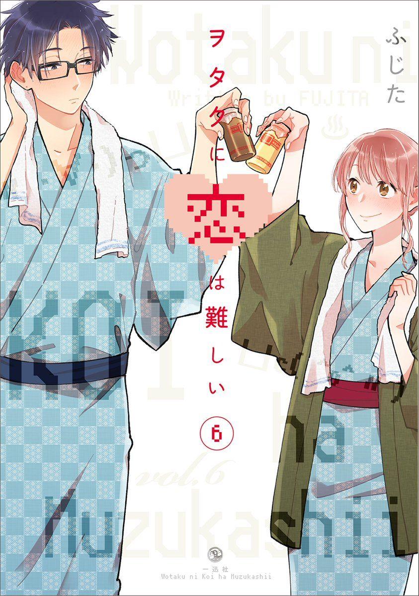 Manga - Manhwa - Wotaku ni Koi wa Muzukashii jp Vol.6