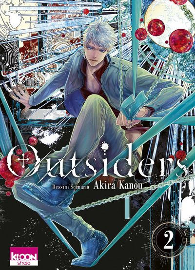 Sortie Manga au Québec JUILLET 2021 Outsiders-2-ki-oon