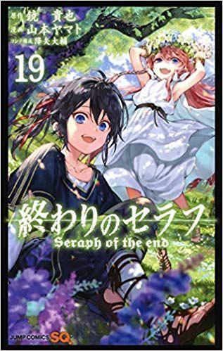 Manga - Manhwa - Owari no Seraph jp Vol.19