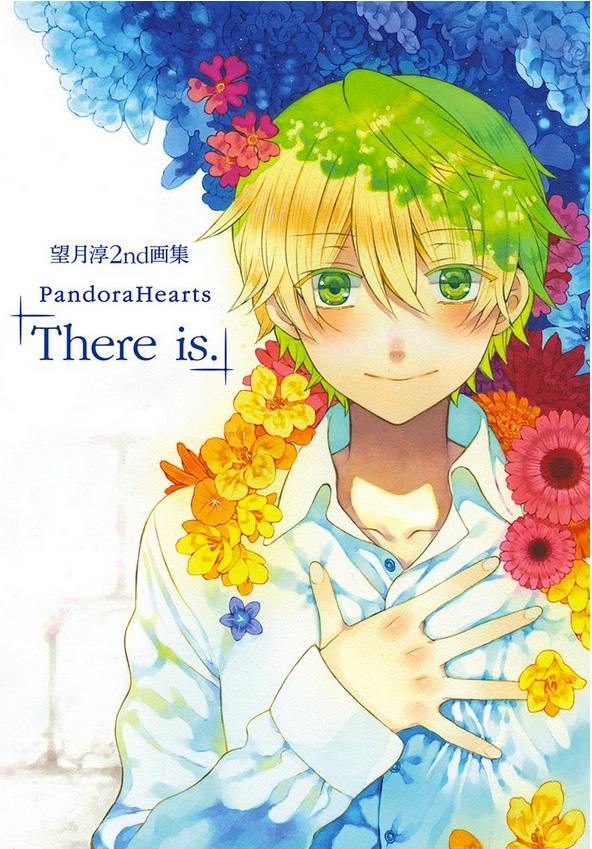 L'art-book de Pandora Hearts arrive en France ! Pandora-hearts-artbook-there-is-jp