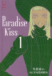 http://www.manga-news.com/public/images/vols/paradise_kiss_01.jpg