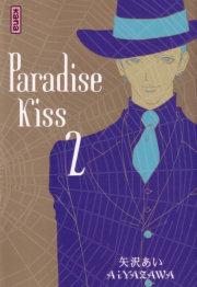 http://www.manga-news.com/public/images/vols/paradise_kiss_02.jpg