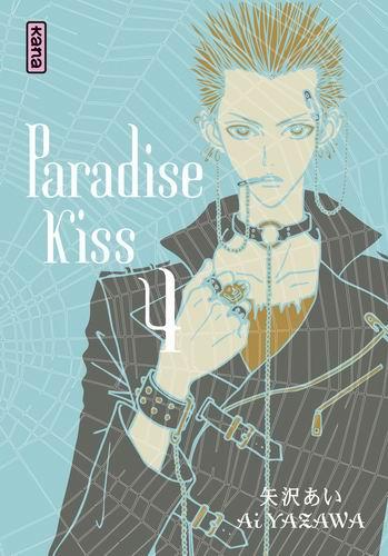 http://www.manga-news.com/public/images/vols/paradise_kiss_04.jpg