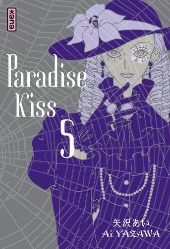 http://www.manga-news.com/public/images/vols/paradise_kiss_05.jpg