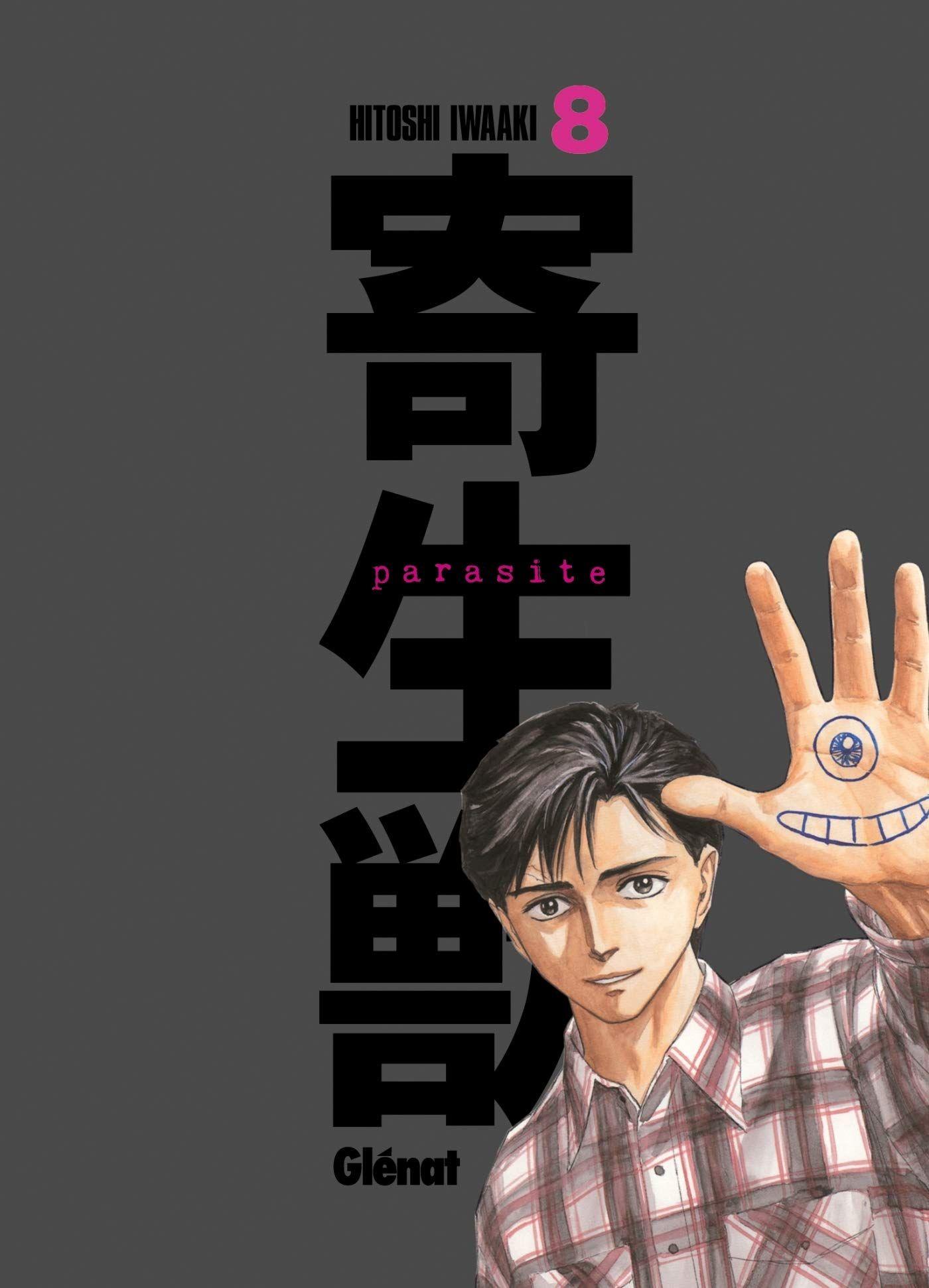 Sortie Manga au Québec JUIN 2021 Parasite-ed-originale-8-glenat