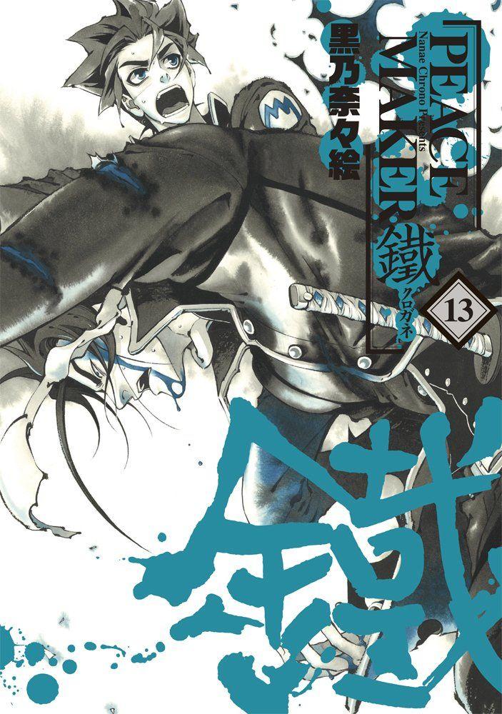 Mangawünsche An Manga Cult Archiv Seite 3 Comicforum