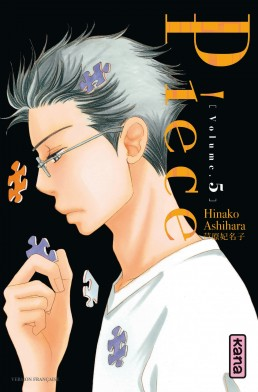 http://www.manga-news.com/public/images/vols/piece-5-kana.jpg
