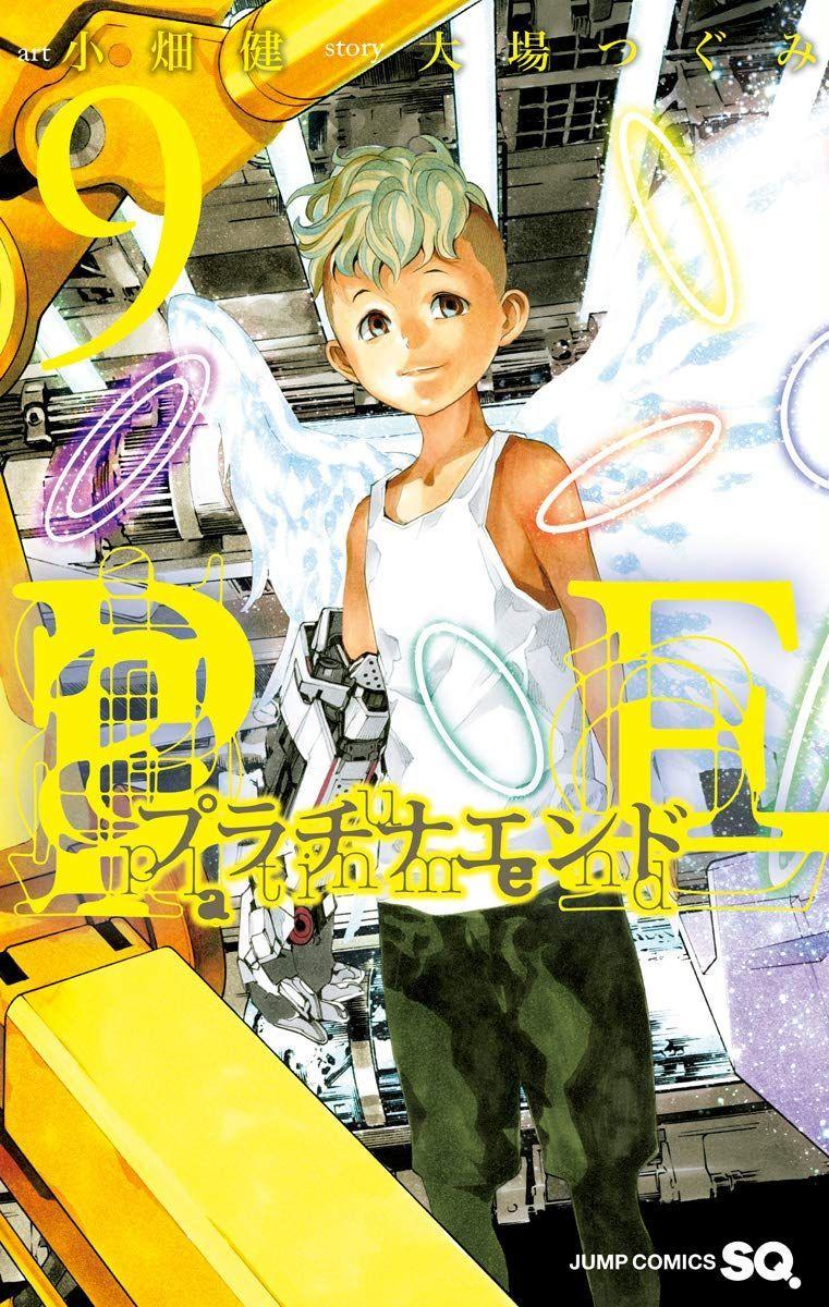 Manga - Manhwa - Platinum end jp Vol.9