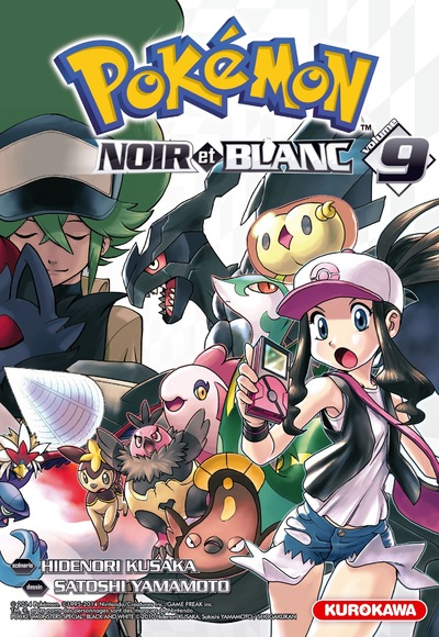 Pok mon noir et blanc 2 confirm chez kurokawa 13 octobre - Pokemon noir et blanc personnage ...