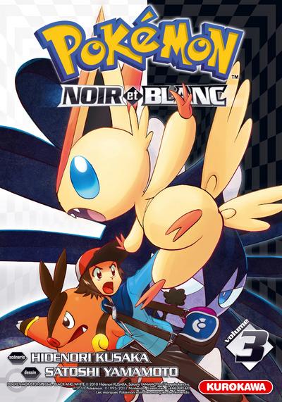 [ANIME/MANGA] Pokémon Best Wishes / Noir et Blanc - Page 3 Pokemon-noir-et-blanc-3-kurokawa