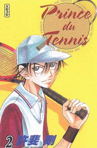 Prince du Tennis Princetennis2