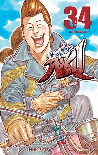 Prisonnier Riku Vol.34