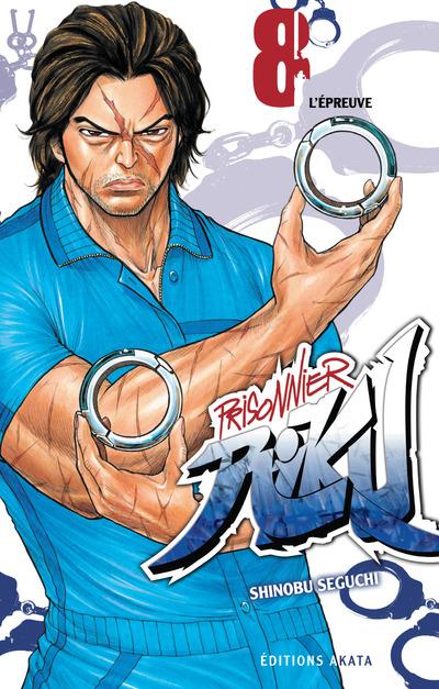 Prisonnier Riku Vol.8