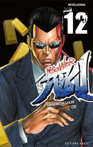 Prisonnier Riku Vol.12
