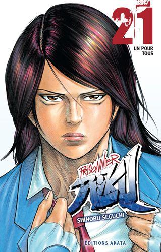 Prisonnier Riku Vol.21