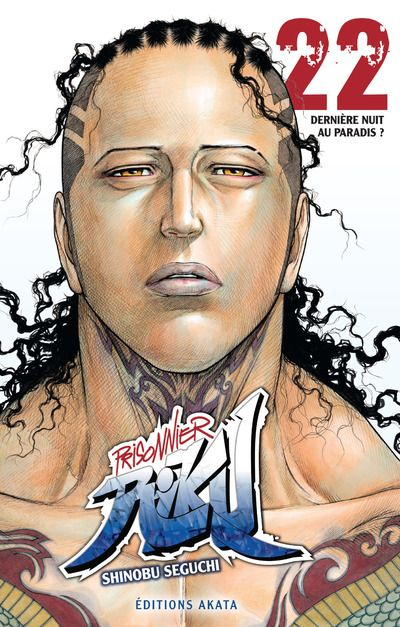 Prisonnier Riku Vol.22