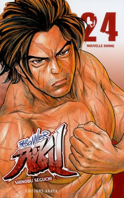 Prisonnier Riku Vol.24