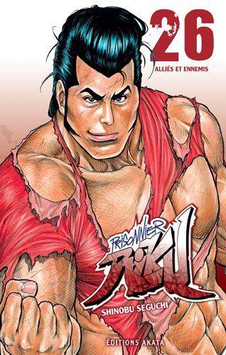 Prisonnier Riku Vol.26