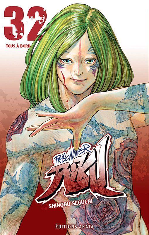 Prisonnier Riku Vol.32