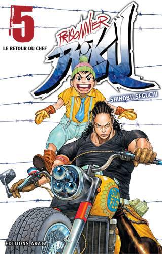 Prisonnier Riku Vol.5