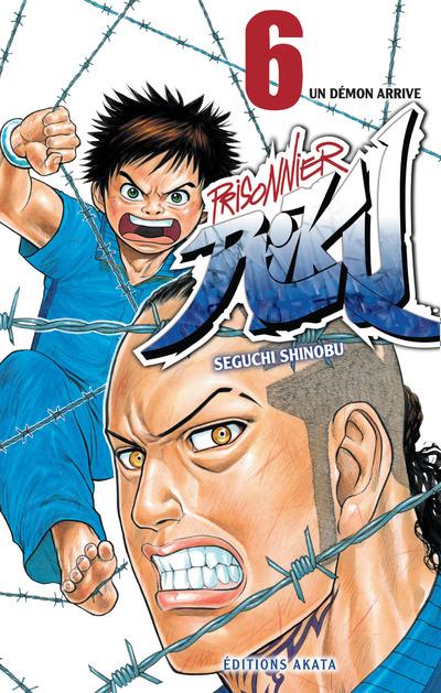 Prisonnier Riku Vol.6