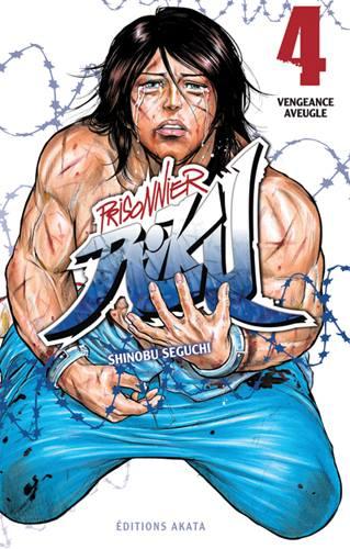 Prisonnier Riku Vol.4