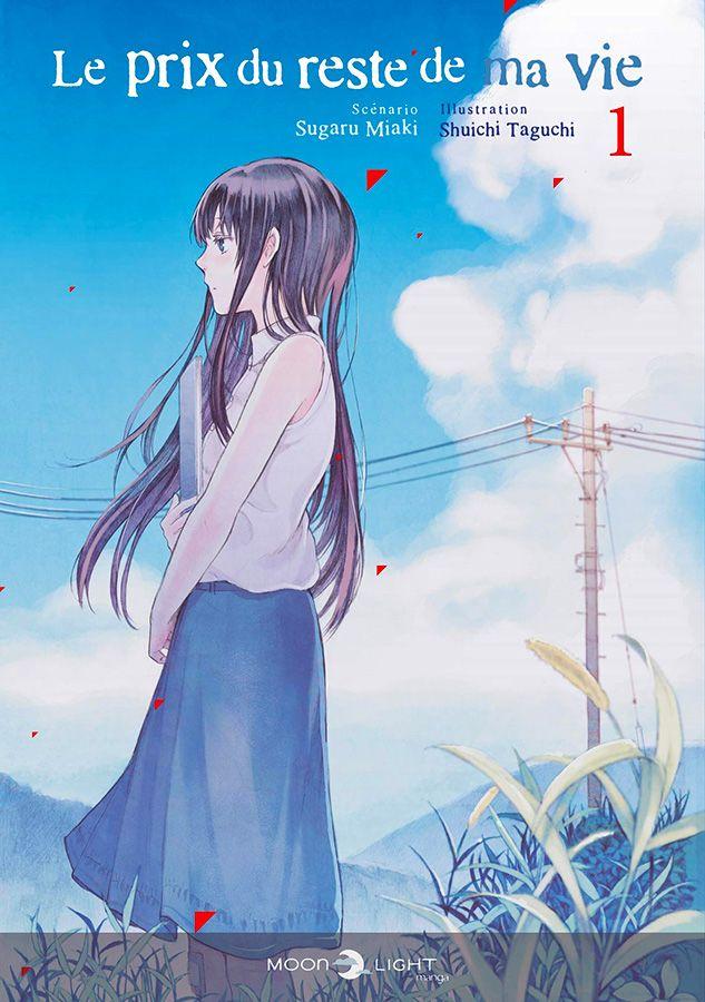 Manga - Manhwa - Prix du reste de ma vie (le) Vol.1