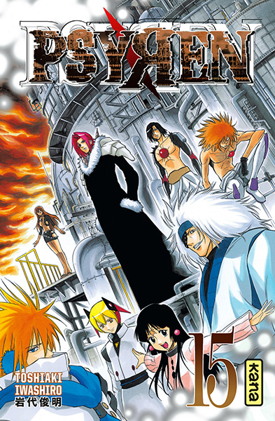 http://www.manga-news.com/public/images/vols/psyren-15-kana.jpg