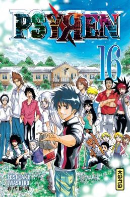 http://www.manga-news.com/public/images/vols/psyren-16.jpg