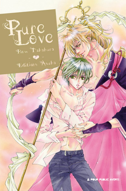 Le yaoi Pure_love
