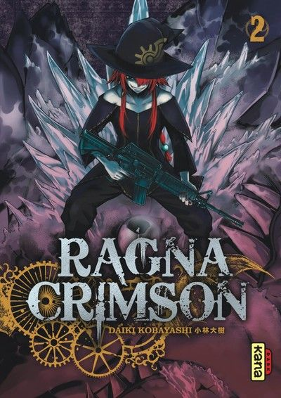 Ragna Crimson Vol.2