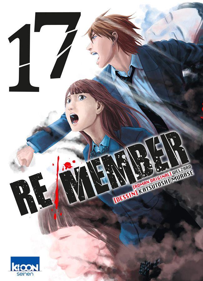 Re/Member Vol.17