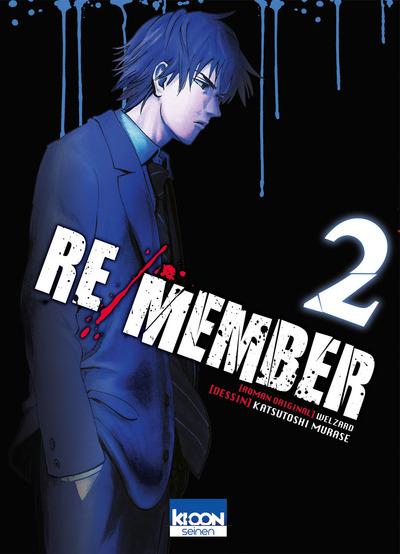 Re/Member Vol.2