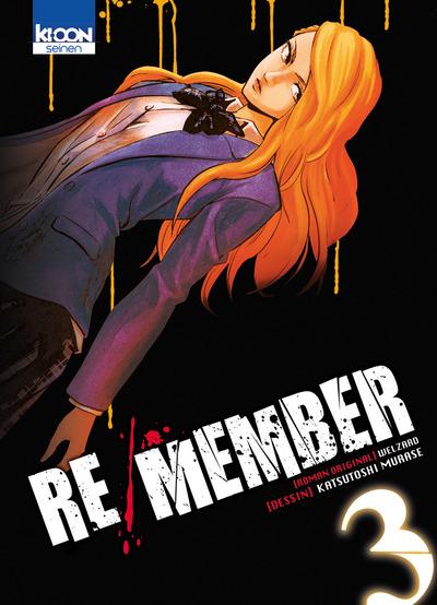 Re/Member Vol.3