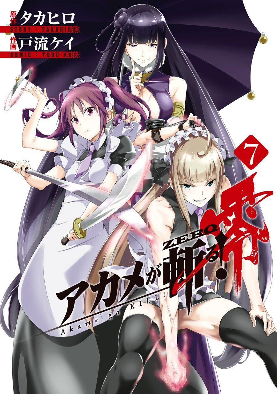 Manga - Manhwa - Akame ga Kill! Zero jp Vol.7
